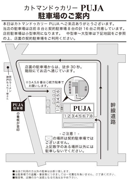sanda_parking_map