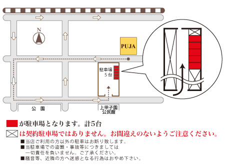 koshien_parking_map