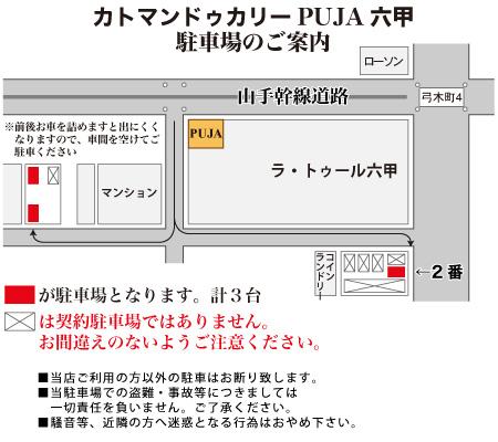 rokko_parking_map