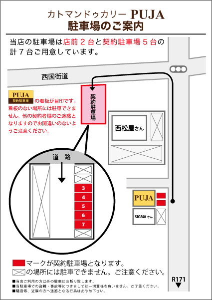 takatsuki_parking_map