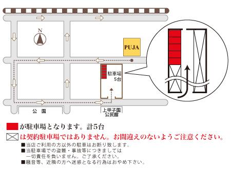 PUJA甲子園駐車場案内図